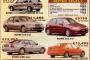 Summit Garage Rover adverts (1997)